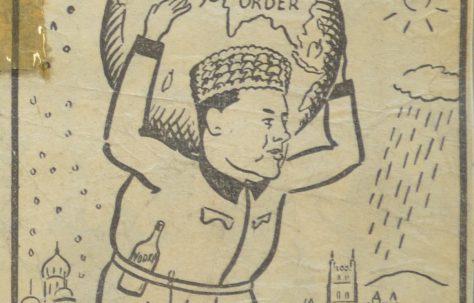 £2.25m Russian Order, February 1954