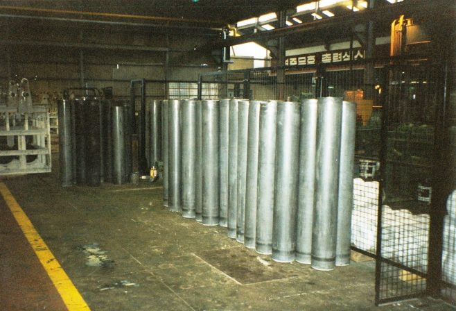 JB278  Cylinders after final draw process | Supplied by John Bancroft
